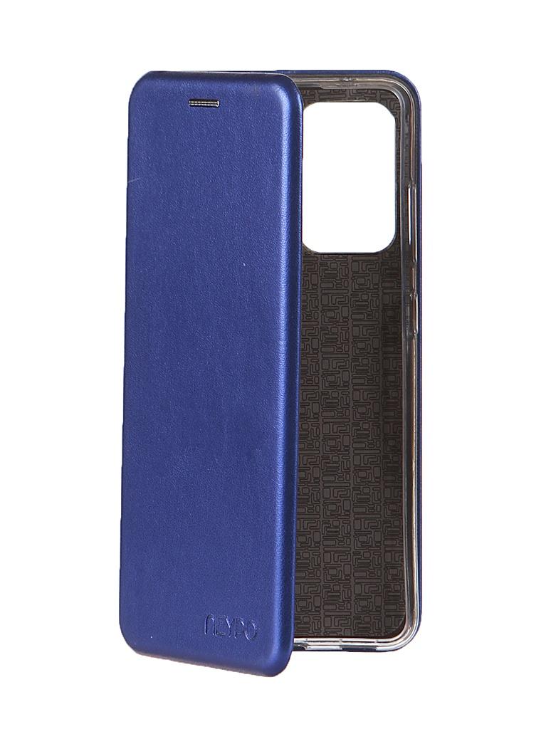 Чехол Neypo для Samsung A52 Premium Blue NSB21740