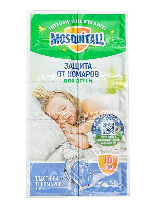 Средство защиты от комаров Mosquitall Нежная защита для детей, пластины от комаров, без запаха 10шт 6885254