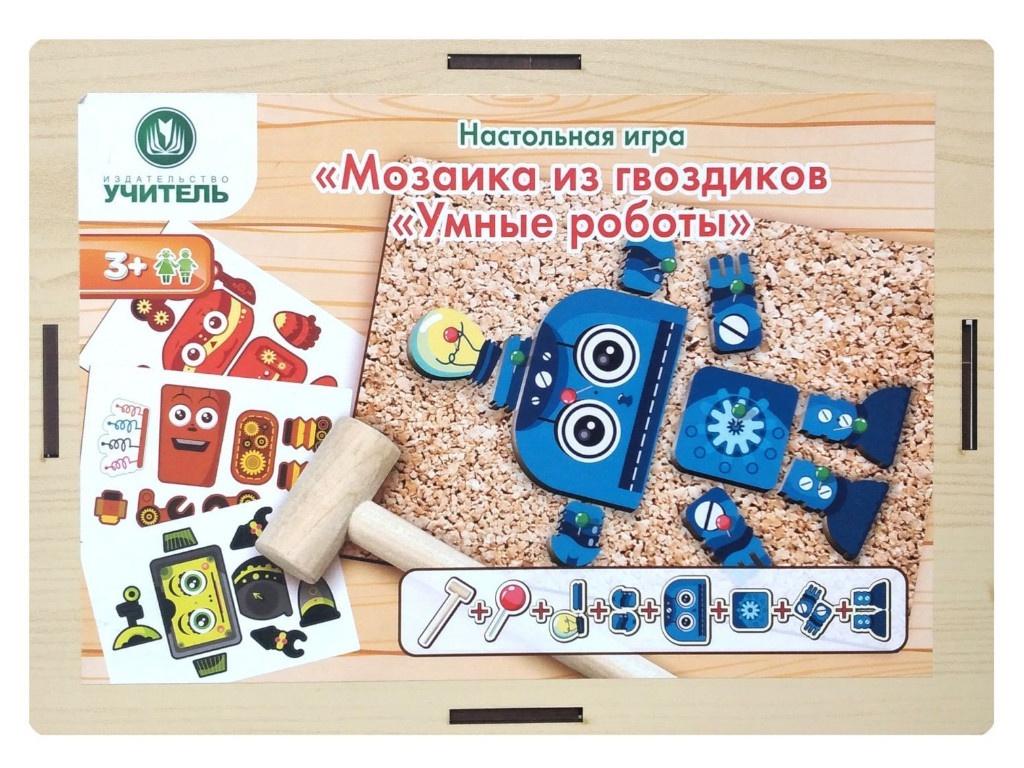 Настольная игра Учитель Мозаика из гвоздиков Умные роботы ИДК-35