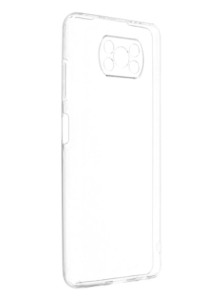 Чехол Svekla для Xiaomi Poco X3 Pro Silicone Transparent SV-XIPCPHX3PRO-WH