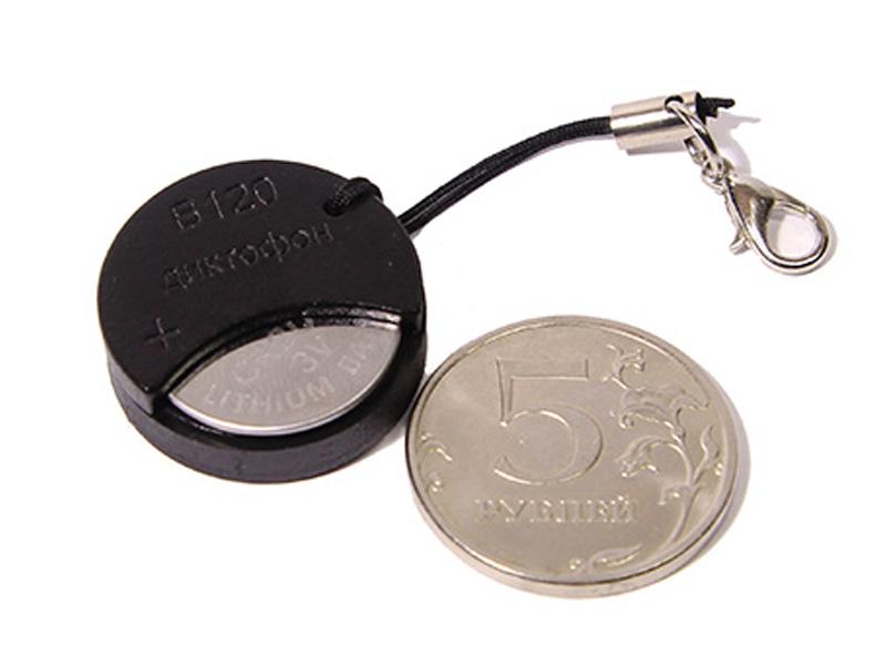 Диктофон Edic-mini Dime B120