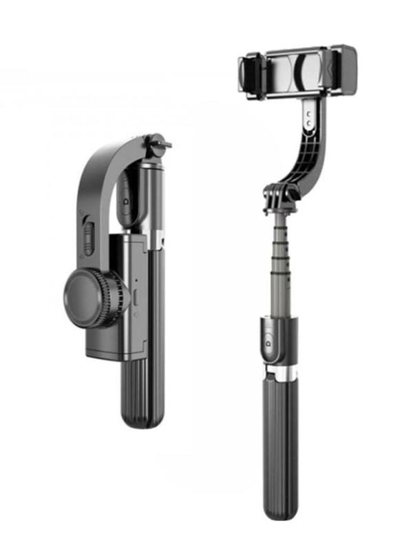 Фото - Монопод Veila Gimbal Stabilizer L08 2005 карманный микроскоп veila 2006