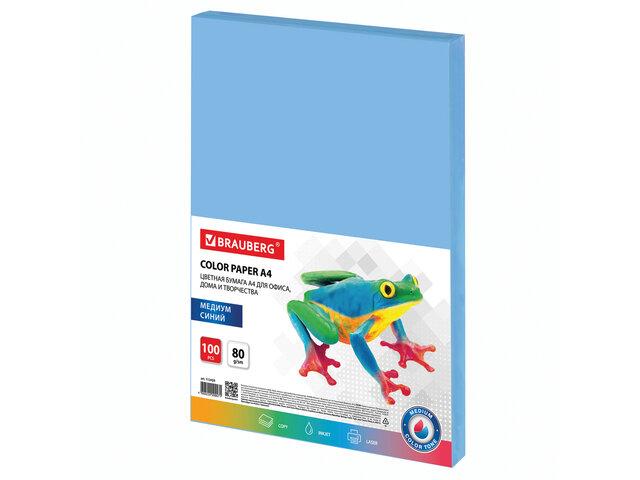 Бумага цветная Brauberg A4 80g/m2 100 листов медиум Blue 112459