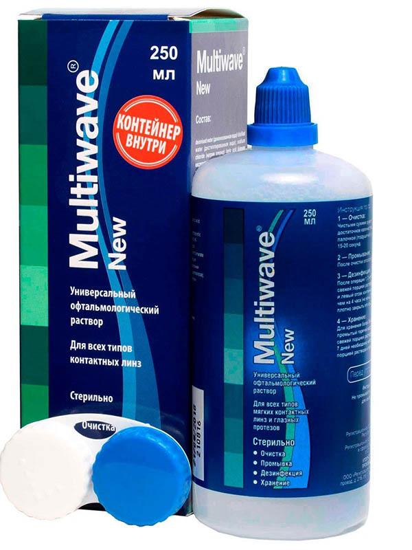 Раствор Multiwave New 250ml с контейнером