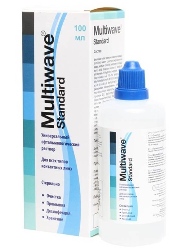 Раствор Multiwave Standard 100ml