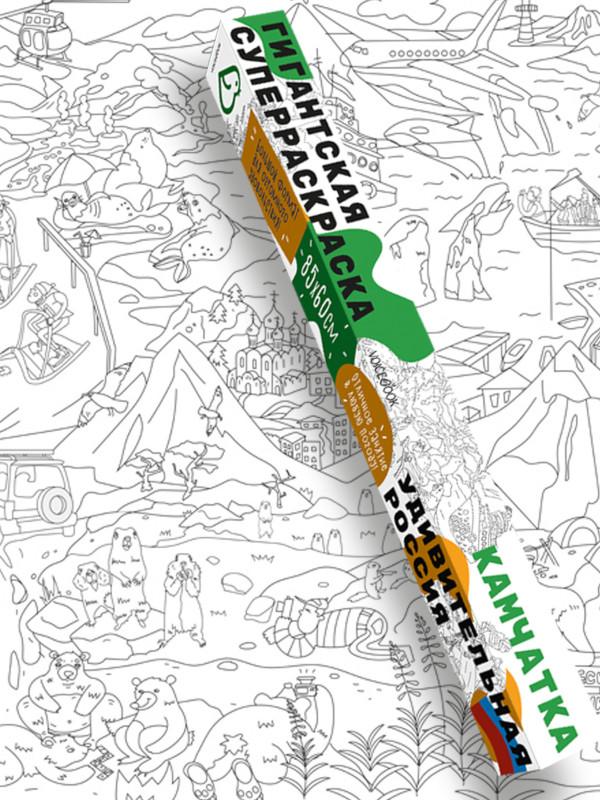 Гигантская раскраска VoiceBook Удивительная Россия Камчатка А1 НФ-00000145
