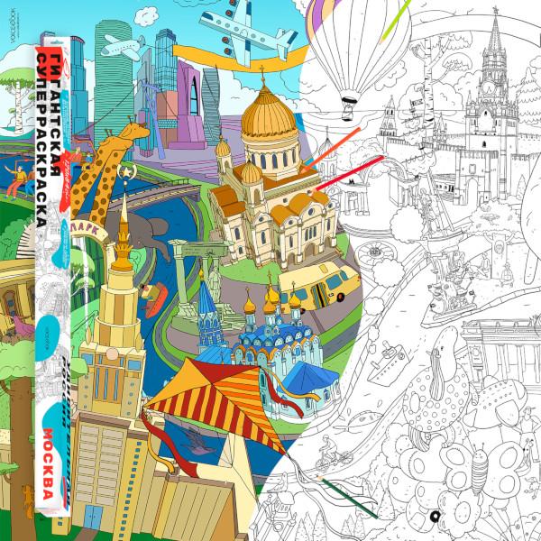 Гигантская раскраска VoiceBook Удивительная Россия Москва A0 НФ-00000330