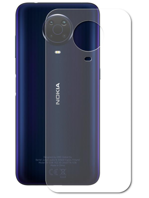 Гидрогелевая пленка LuxCase для Nokia G20 0.14mm Back Matte 86457