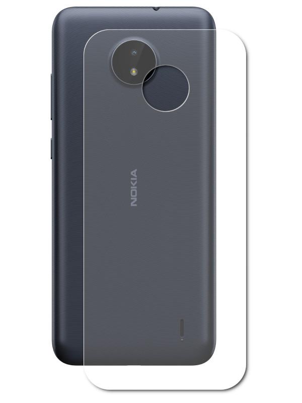 Гидрогелевая пленка LuxCase для Nokia C20 0.14mm Back Matte 86451