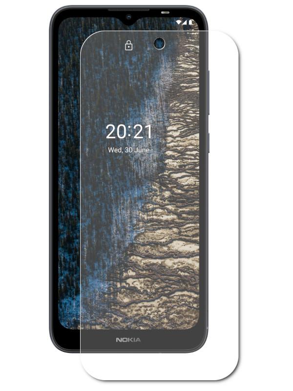 Гидрогелевая пленка LuxCase для Nokia C20 0.14mm Front Matte 86450
