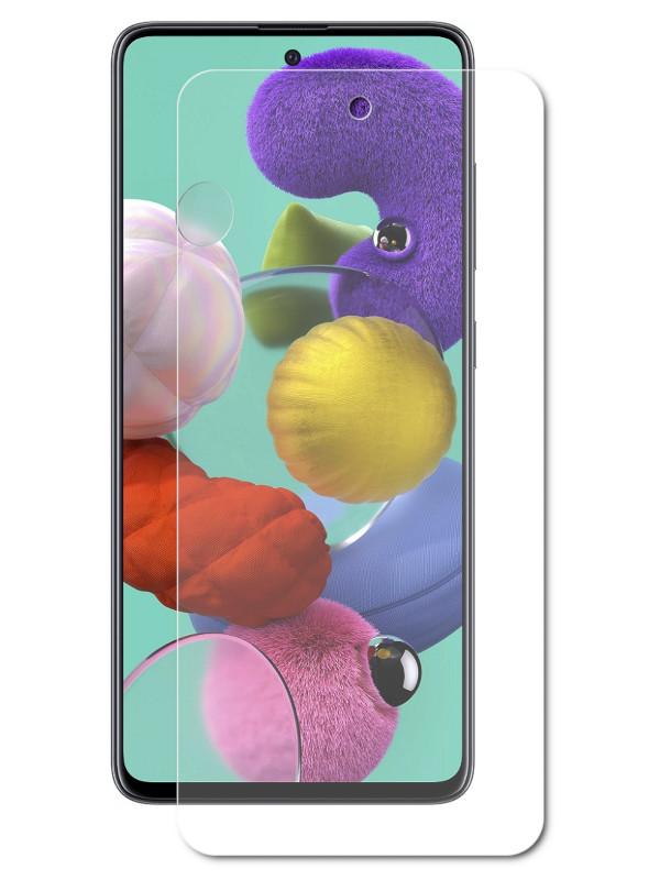 Гидрогелевая пленка LuxCase для Samsung Galaxy A51 0.14mm Front Matte 86374