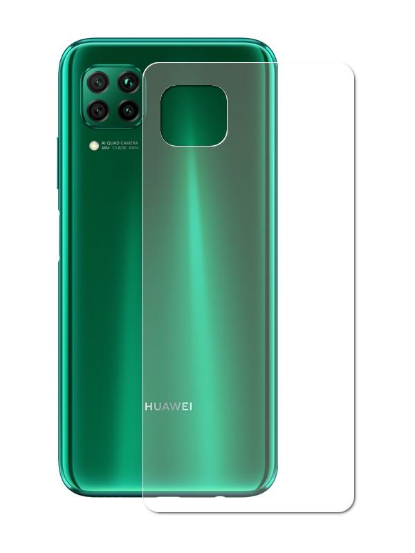 Гидрогелевая пленка LuxCase для Huawei P40 Lite 0.14mm Back Matte 86322