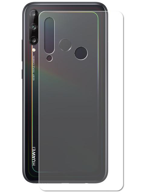 Гидрогелевая пленка LuxCase для Huawei P40 Lite E 0.14mm Back Matte 86325