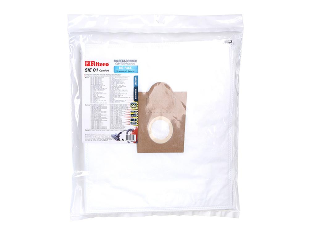 Мешки-пылесборники Filtero SIE 01 Comfort Big Pack (10шт) 05950