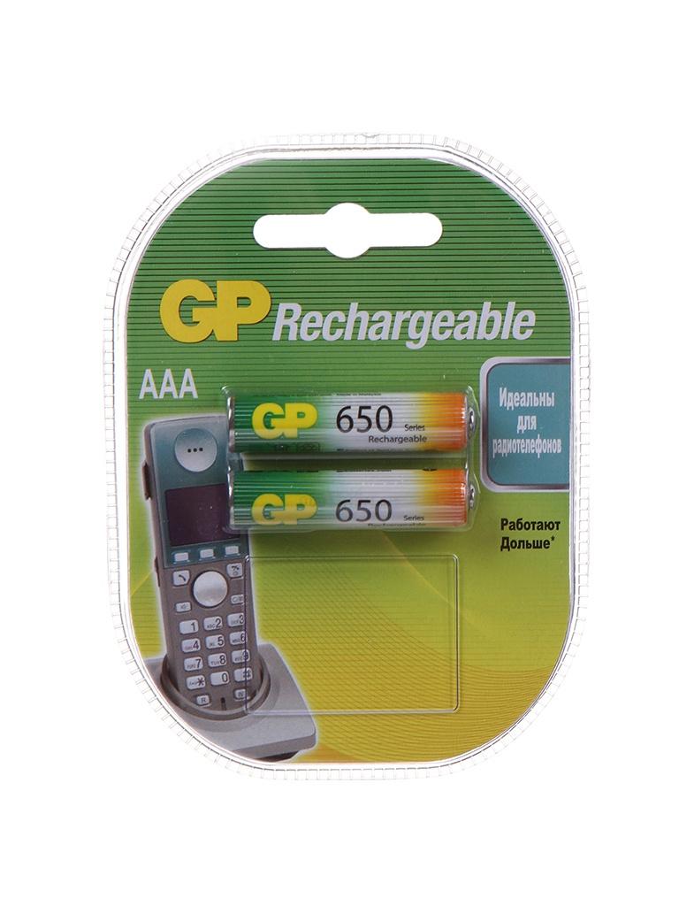 Фото - Аккумулятор AAA - GP 65AAAHC-5DECRC2 650 mAh (2 штуки) aaa аккумулятор gp 65aaahc 2 шт 650мaч