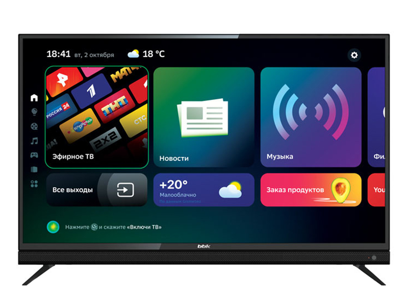 Телевизор BBK 43LEX-8361/UTS2C телевизор bbk 43 43lex 8161 uts2c черный