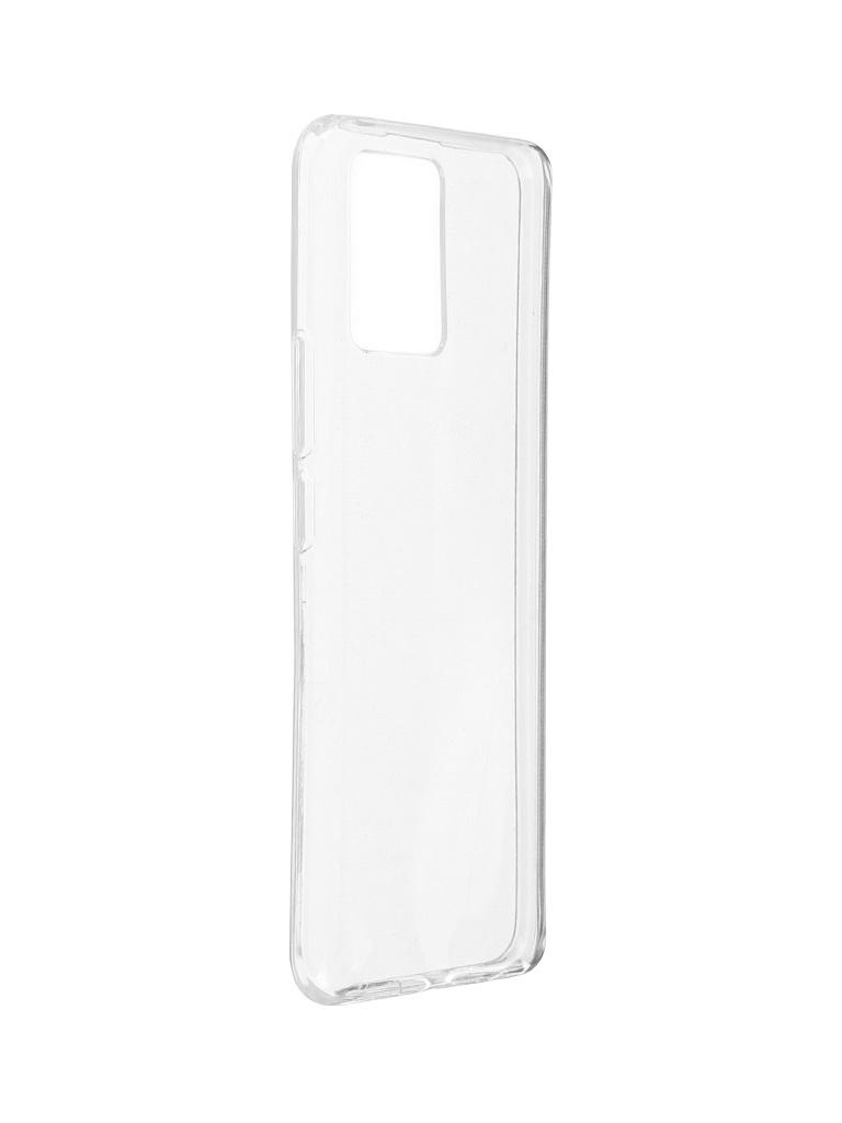 Чехол iBox для Realme 8 Pro Crystal Silicone Transparent УТ000025483