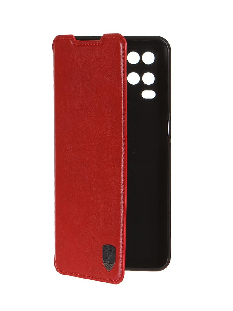 Чехол G-Case для Oppo A54 4G Slim Premium Red GG-1429