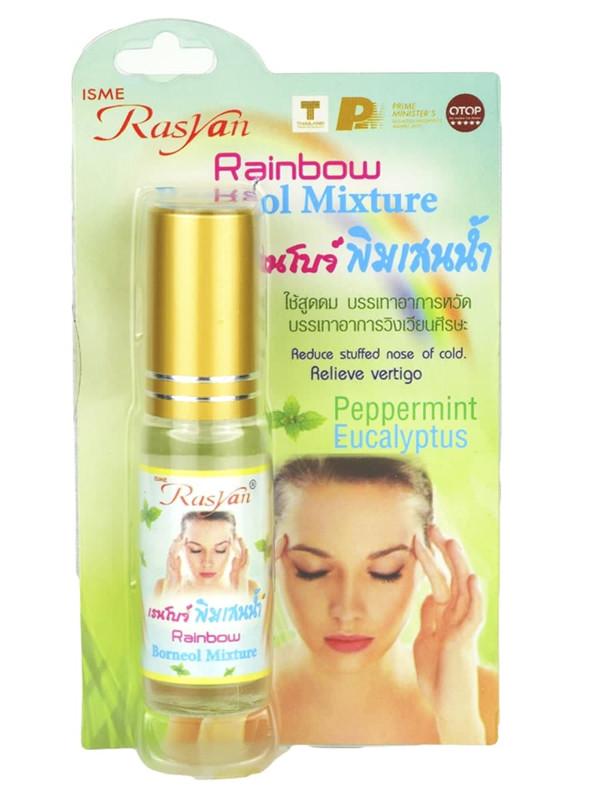 Смесь масел Rasyan Rainbow Borneol Mixture 5ml 1363