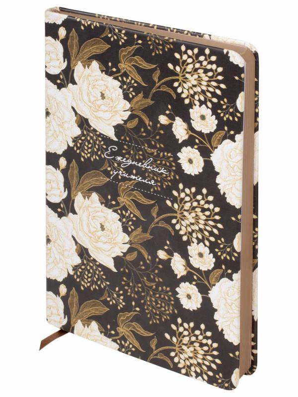 Ежедневник Brauberg A5 144 листа Цветы 112707