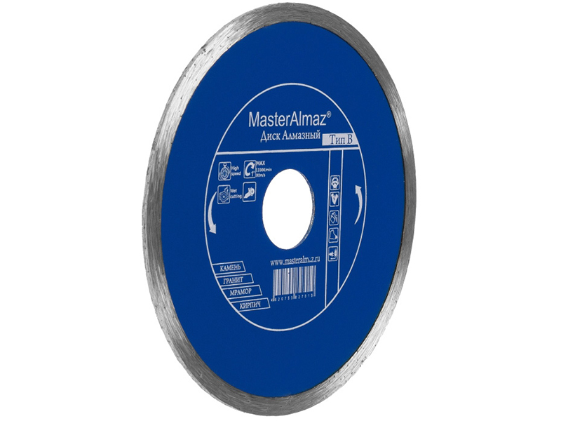 Диск MasterAlmaz Standard (Тип B) 150x5x22.23 алмазный по камню, сплошной 10501432 диск алмазный мастералмаз standard тип в 180х5х22 23 по камню сплошной