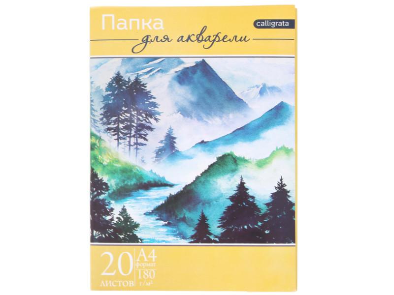 Папка для акварели Calligrata Пейзаж A4 20 листов 2971781