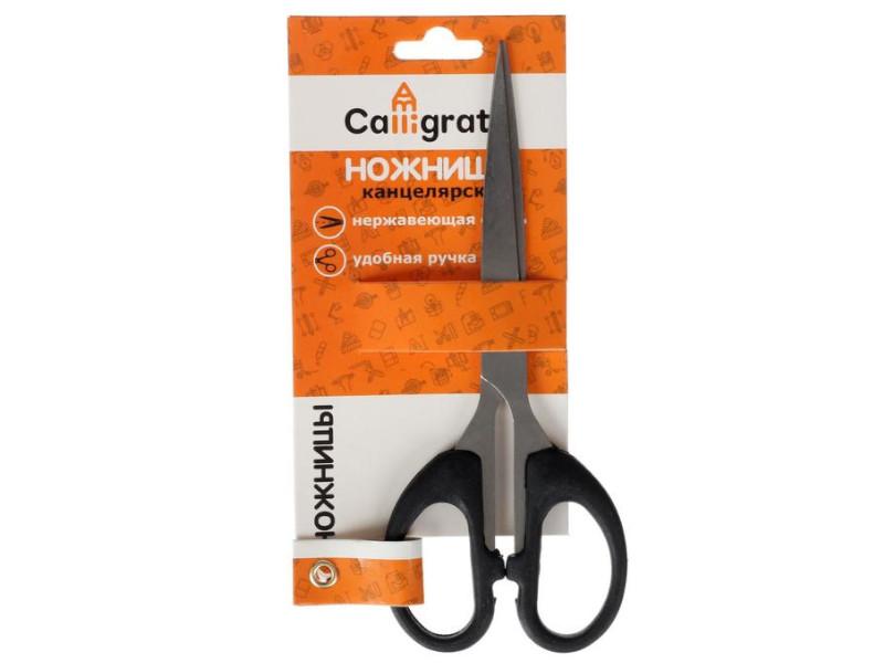 Ножницы Calligrata Офис 155mm 1293674