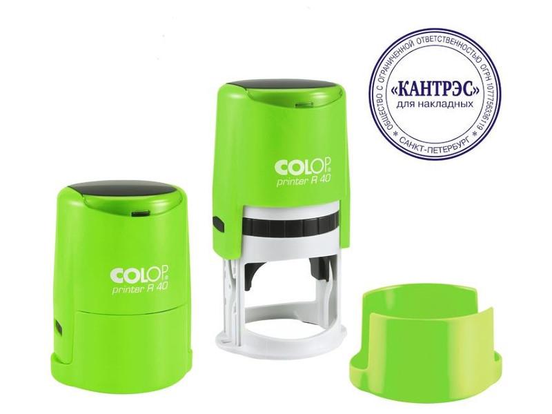 Оснастка для круглой печати Colop Printer R40 d40mm Green Neon 938611