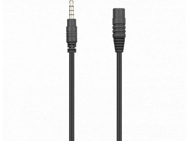 Фото - Удлинительный кабель Saramonic TRRS/F - TRRS/M 3.5mm 5m SR-SC5000 удлинительный кабель saramonic trrs f trrs m 3 5mm 5m sr sc5000