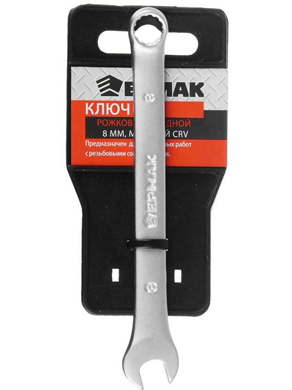 Ключ Ермак 8mm 736-032