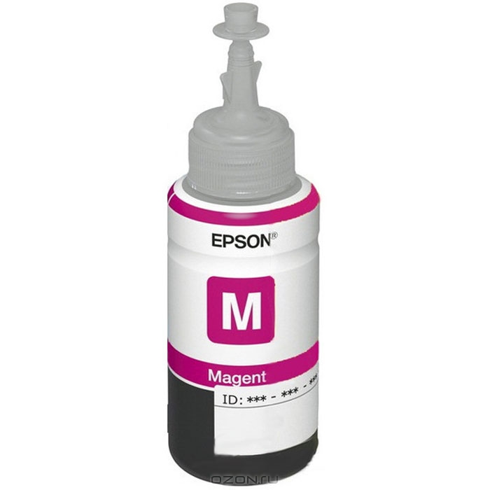 Чернила Epson T6643 C13T66434A Magenta для L100/L200/L350