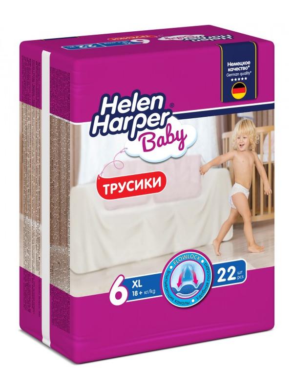 Подгузники Helen Harper Baby XL Трусики 18+кг 22шт 270912