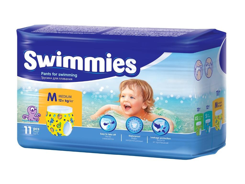 Подгузники Helen Harper Swimmies Medium Трусики для плавания 12+кг 11шт 270125