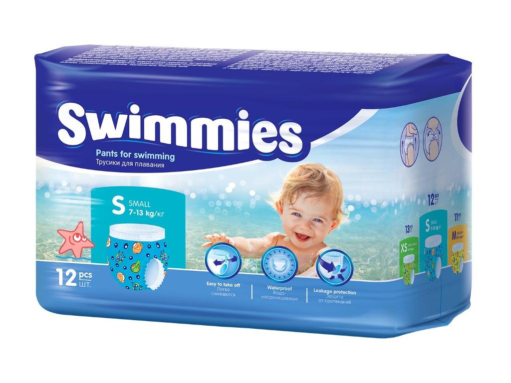 Подгузники Helen Harper Swimmies Small Трусики для плавания 7-13кг 12шт 270124