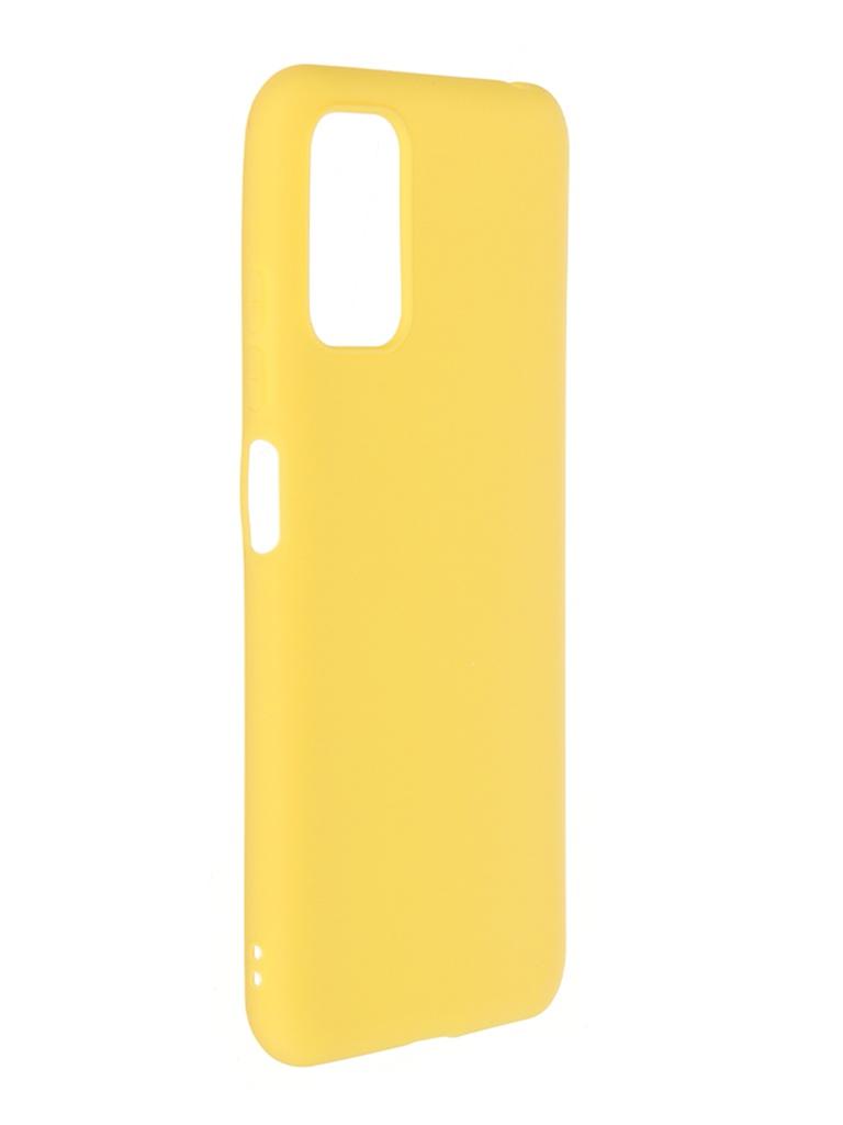 Чехол Zibelino для Poco M3 Pro Soft Matte Yellow ZSM-XIA-M3-PRO-YEL