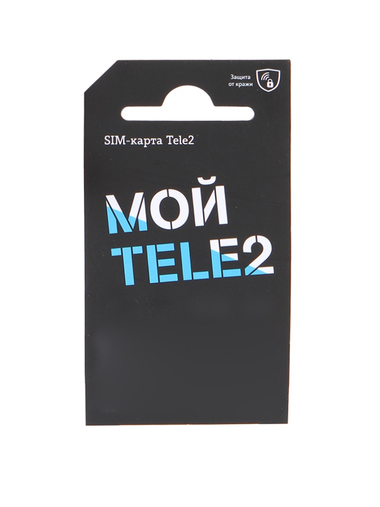Sim-карта Tele2 Тарифный план Везде онлайн баланс 500 рублей