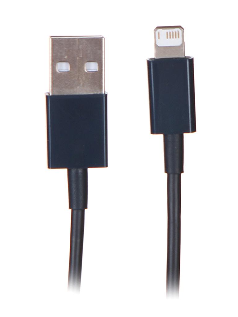Фото - Аксессуар Baseus Superior USB - Lightning 2.4A 1m Blue CALYS-A03 аксессуар baseus fish eye spring usb lightning red calsr 09