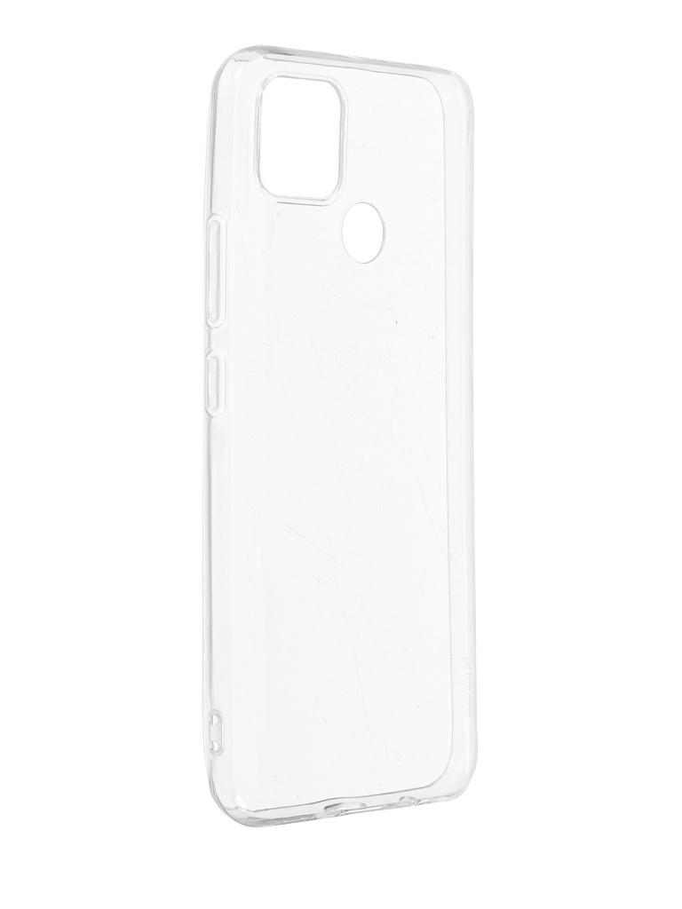 Чехол Brosco для Realme C25 Silicone Transparent RM-C25-TPU-TRANSPARENT