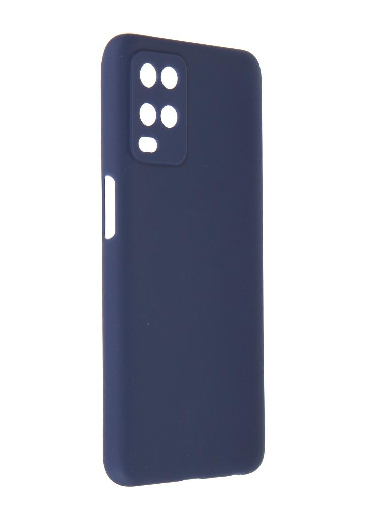 Чехол Brosco для Oppo A54 Matte Blue OPPO-A54-COLOURFUL-BLUE