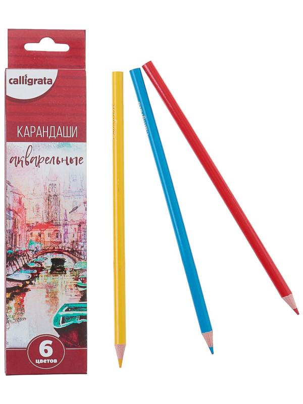Карандаши Calligrata Акварельные 6 цветов 3883844