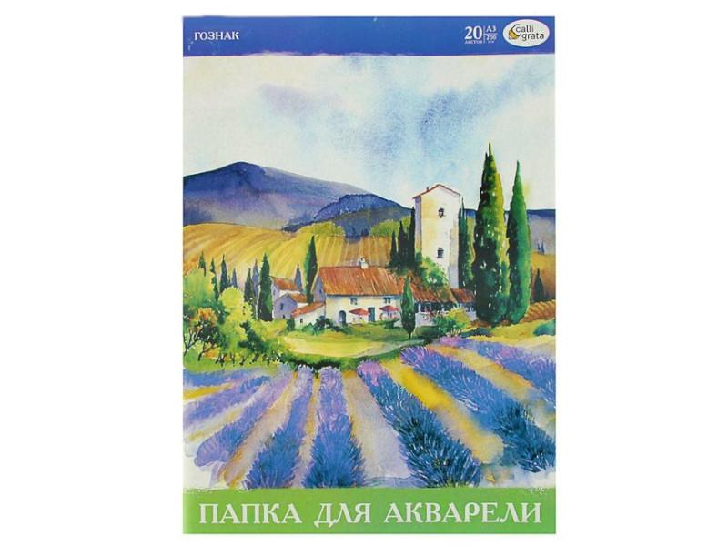 Папка для акварели Calligrata А3 20 листов 1280365