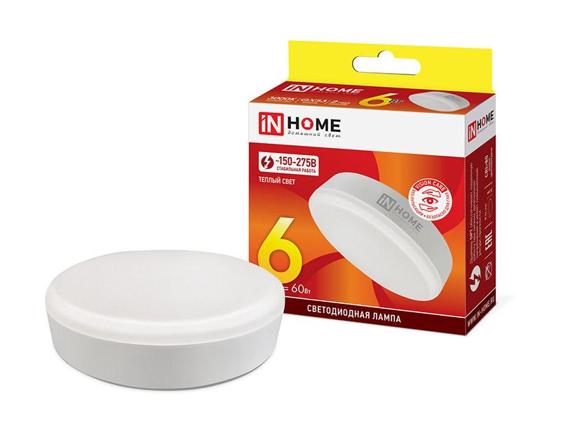 Лампочка In Home LED-GX53-VC 6W 230V 3000К 540Lm 4690612030777
