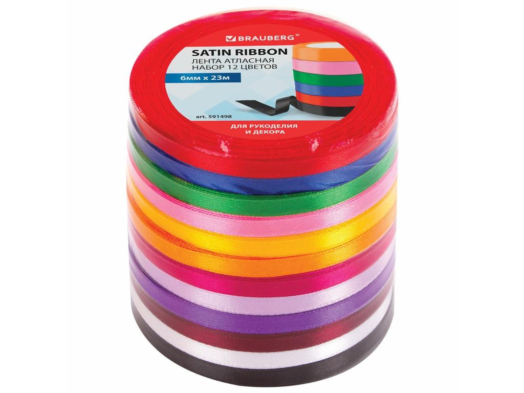 Набор для творчества Лента атласная Brauberg 6mm 12 цветов по 23m 591498