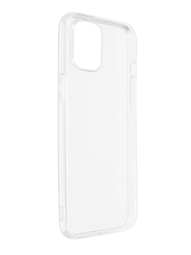 Чехол Neypo для APPLE iPhone 12 Pro Max 6.7 2020 Clip Case Premium Silicone Transparent NCCP20794 недорого