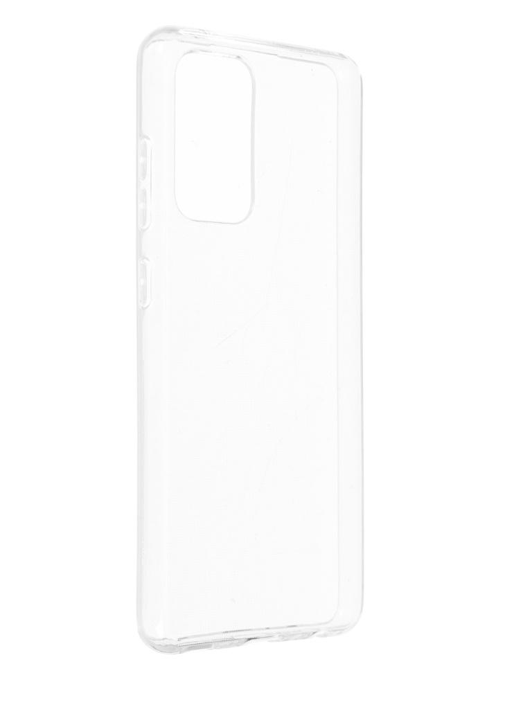 Чехол Neypo для Samsung A52 2021 Clip Case Premium Silicone Transparent NCCP21274