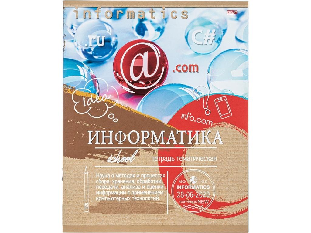 Тетрадь Проф-Пресс Эко-серия Информатика А5 36 листов 36-6319