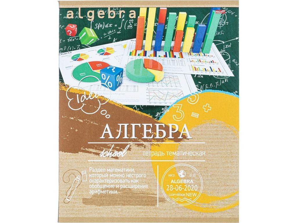 Тетрадь Проф-Пресс Эко-серия Алгебра А5 36 листов 36-6314