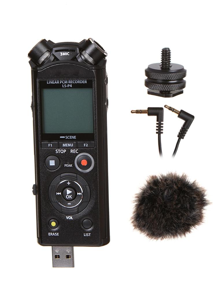 Диктофон Olympus LS-P4 Kit для видеографов