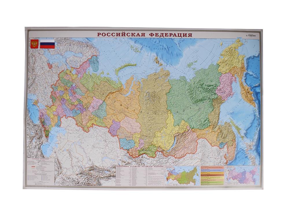 Карта РФ DMB Политико-административная ОСН1234820