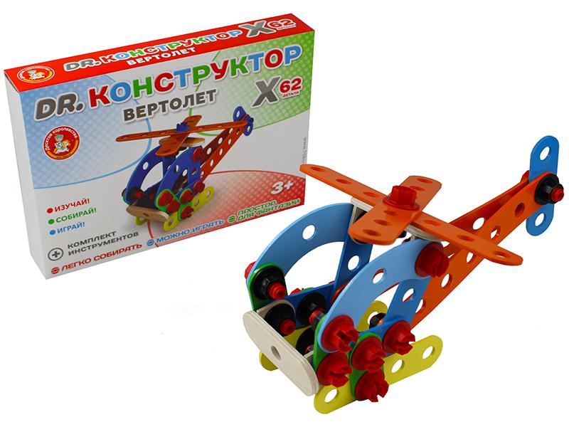 Конструктор Десятое Королевство Вертолет 02186
